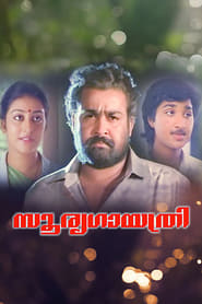 image for movie Soorya Gayathri (1992)