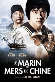Le Marin des mers de Chine Poster