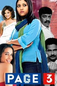 Page 3 – 2005 Hindi Movie AMZN WebRip 300mb 480p 1GB 720p 3GB 1080p