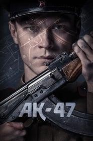 AK-47 streaming vf