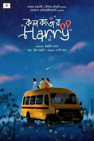 Kolkatar Harry (2021)