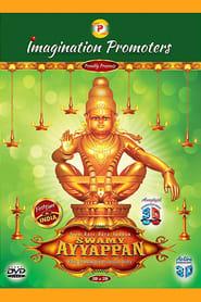 Sree Hari Hara Sudhan Swami Ayyappan Full online