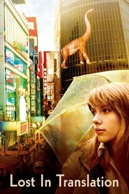 image for movie Lost in Translation (2003)