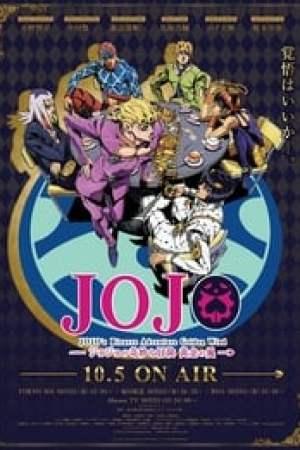 JoJo's Bizarre Adventure Part 5 : Golden Wind