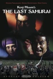 The Last Samurai (1974)