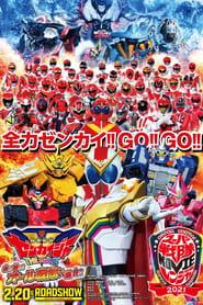 Kikai Sentai Zenkaiger The Movie: Red Battle! All Sentai Rally!! (2021)
