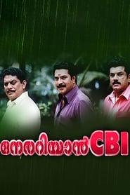 image for movie Nerariyan CBI (2005)