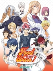 Food Wars! Shokugeki no Soma: Temporada 1