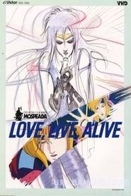 Genesis Climber Mospeada: Love Live Alive (1985)