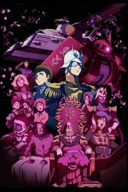 Mobile Suit Gundam: The Origin VI – Rise of the Red Comet Poster