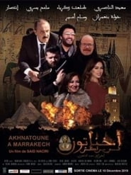 Akhnatoune Fi Marrakech streaming vf
