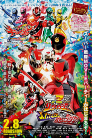 Kishiryu Sentai Ryusoulger VS Lupinranger VS Patranger (2020)