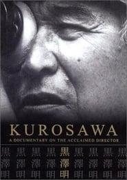 Kurosawa Akira: Tsukuru to iu koto wa subarashii Poster