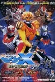 Super Star Fleet Sazer-X the Movie: Fight! Star Warriors (2005)