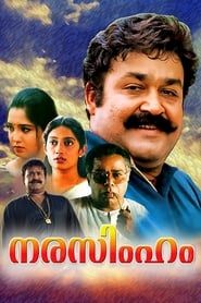 image for movie Narasimham (2000)