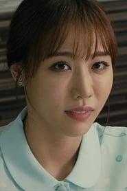 Photo of Baek Da-eun