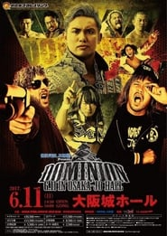 NJPW Dominion 6.11 in Osaka-jo Hall Full online