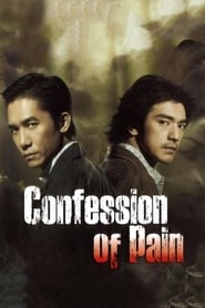 image for movie Confession of Pain (2006)