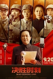 Mao Zedong 1949 streaming vf