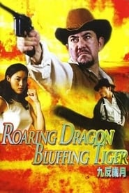 image for movie Roaring Dragon, Bluffing Tiger (2003)