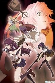 Shikabane Hime: Temporada 2