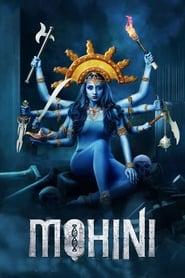 Mohini (2017)