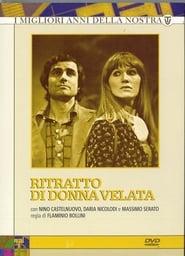 Ritratto  di donna velata (1975)