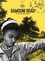 La strada dei Samouni Poster