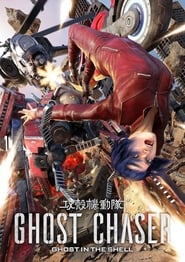 Ghost in the Shell: Ghost Chaser
