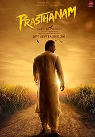 Prassthanam 2019 Hindi Movie WebRip 300mb 480p 1.2GB 720p 4GB 8GB 1080p