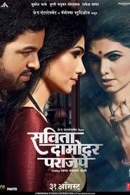 Savita Damodar Paranjpe streaming vf