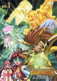 King of the Braves GaoGaiGar Final Grand Glorious Gathering (2005)