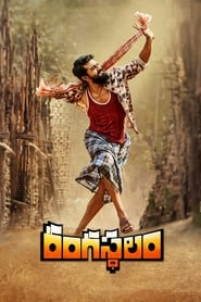 Rangasthalam streaming vf
