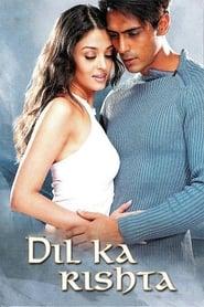 Dil Ka Rishta 2003 Hindi Movie AMZN WebRip 400mb 480p 1.2GB 720p 4GB 8GB 1080p