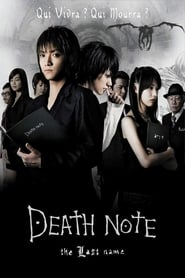 Death Note, The Last Name Poster