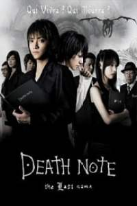Death Note, The Last Name streaming vf