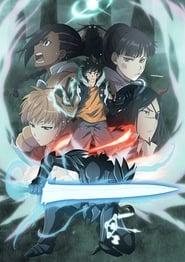 Radiant: Temporada 2