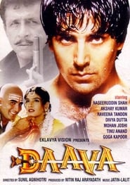 image for movie Daava (1997)