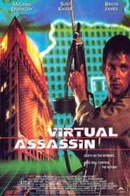 Cyberjack streaming vf