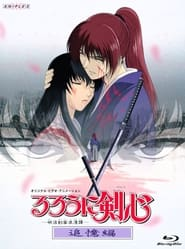 Rurouni Kenshin: Trust and Betrayal (1999)