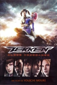 Tekken : Blood Vengeance Poster