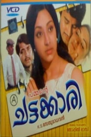 image for movie Chattakkari (1974)
