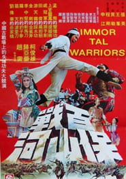 image for movie Immortal Warriors (1978)