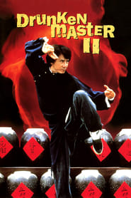image for movie The Legend of Drunken Master (2000)