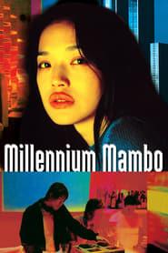 image for movie Millennium Mambo (2001)
