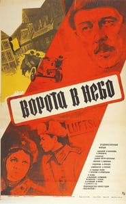 Image for movie Ворота в небо (1984)