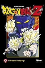 Dragon Ball Z - L'Offensive des Cyborgs Poster