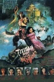 Mystery of Mount Merapi II: Flower Bead Nyai Spirit (1990)