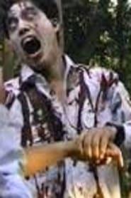 Nightmare Scoop (1993)