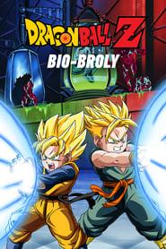 Dragon Ball Z: Bio-Broly (1994)